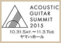 Acoustic Guitar Summit 2015